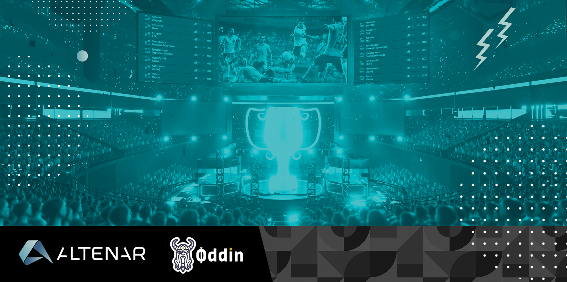 Altenar to integrate new esports odds feed from Oddin